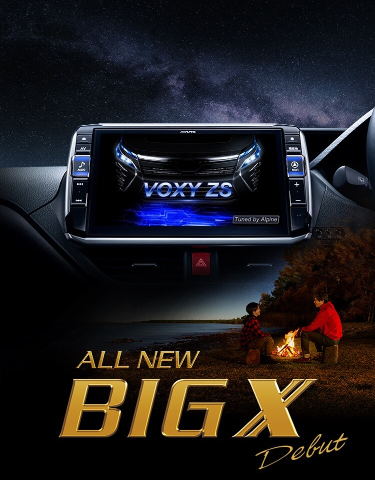 ALPINE ALL NEW BIG Xタイトル